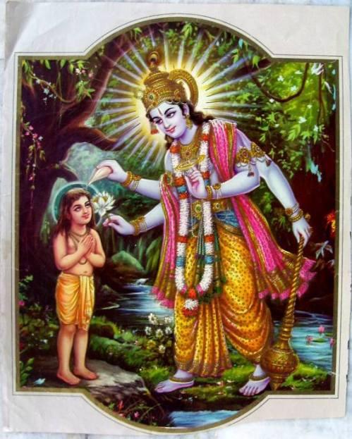 DruvaVaradhaVasudeva - Copy